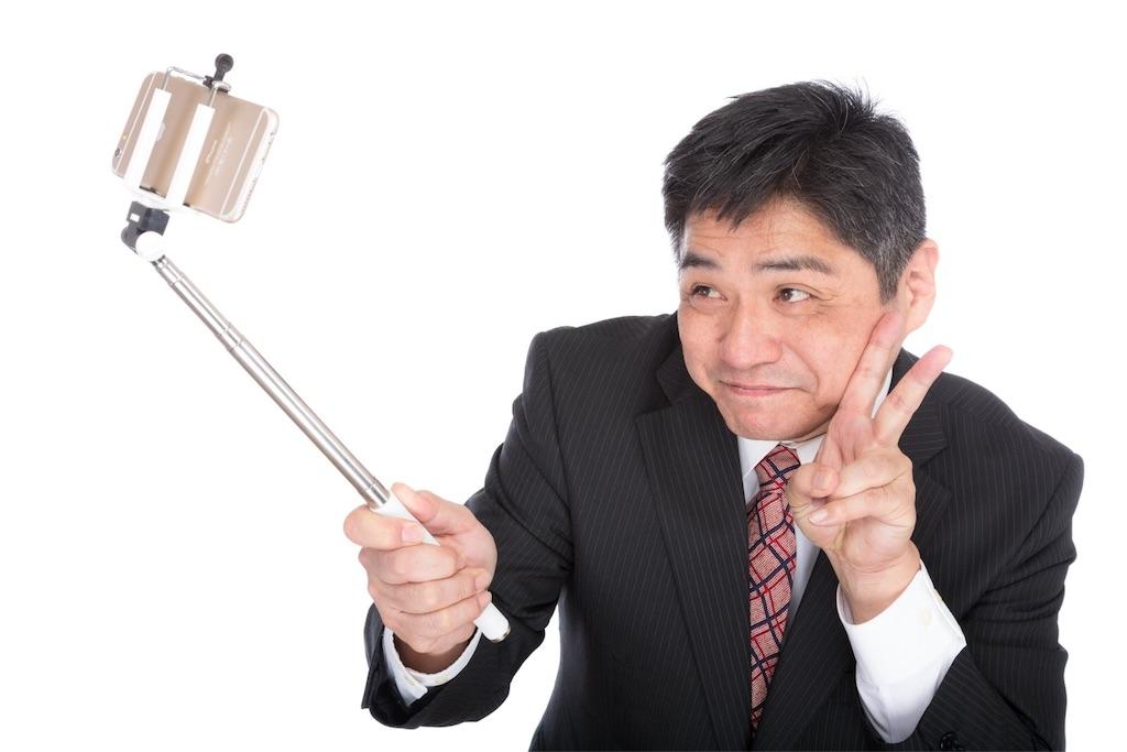 f:id:taketakeoda:20160819125804j:image