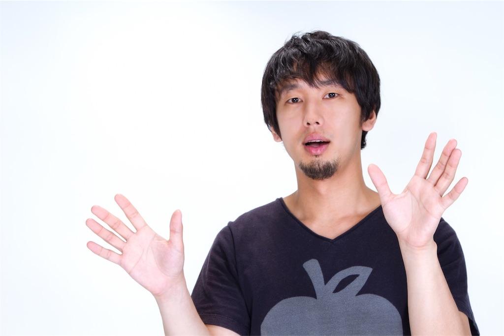 f:id:taketakeoda:20160819130052j:plain