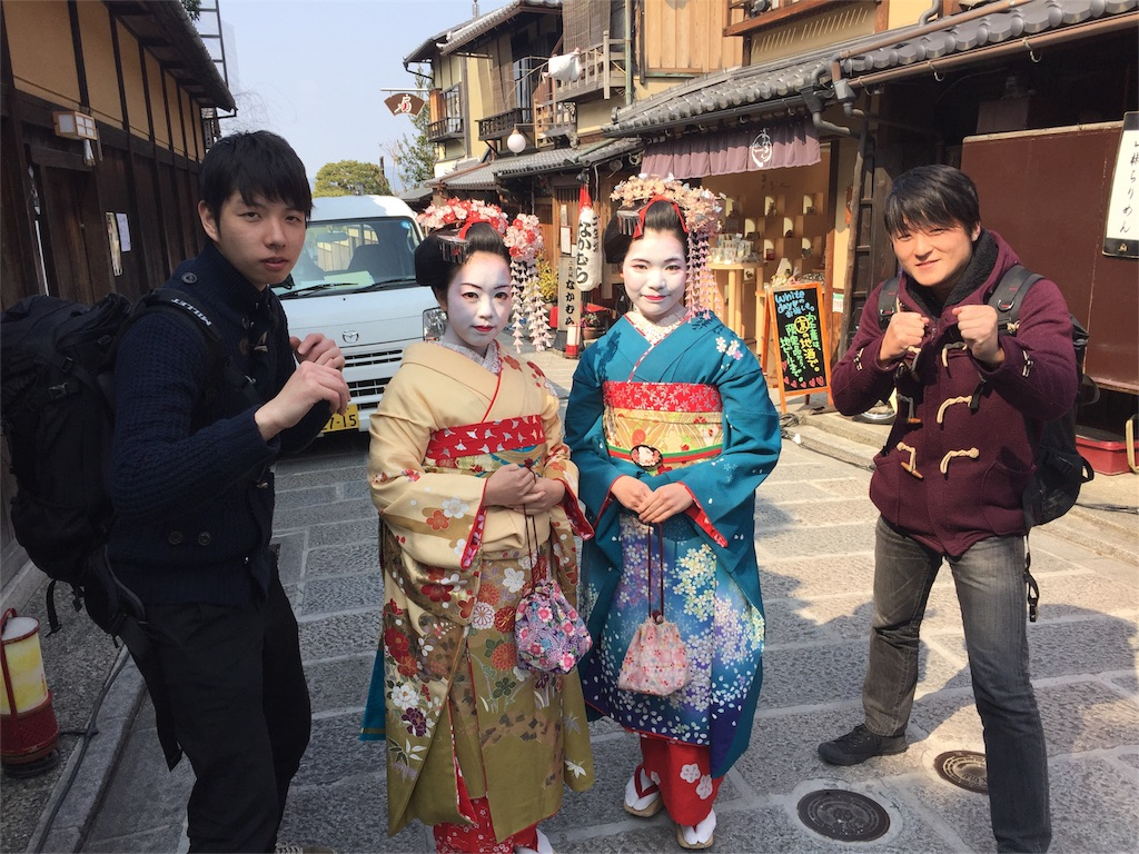 f:id:taketakeoda:20160831093313j:image
