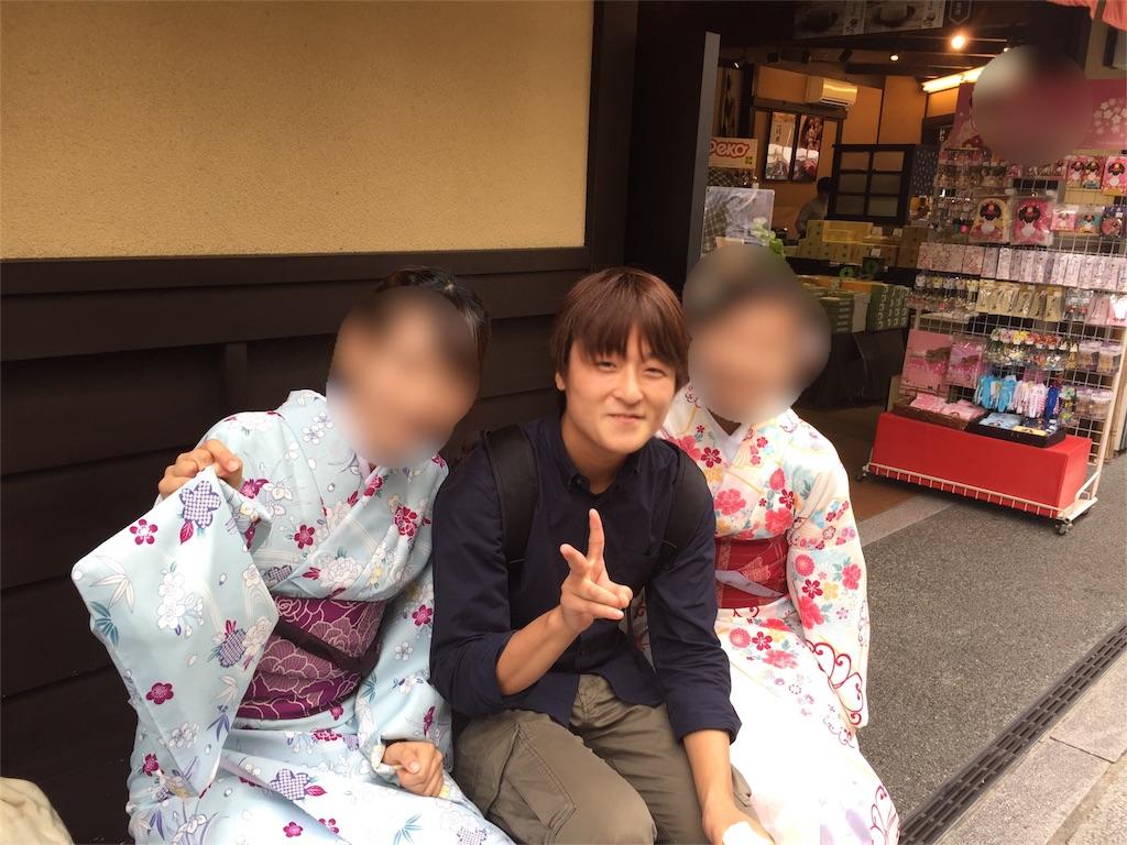 f:id:taketakeoda:20160831102021j:image