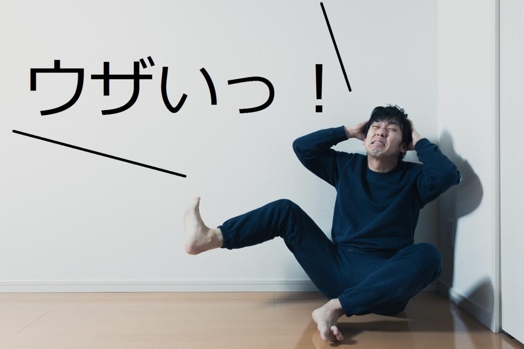 f:id:taketakeoda:20161002035221j:plain