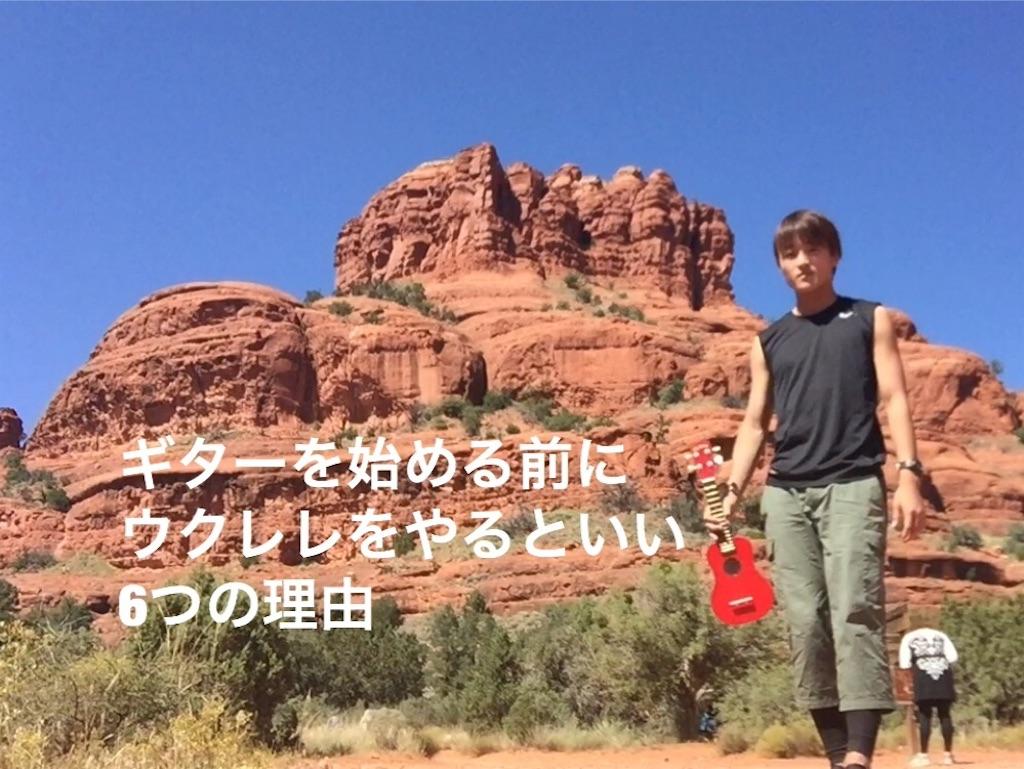 f:id:taketakeoda:20161007163733j:image