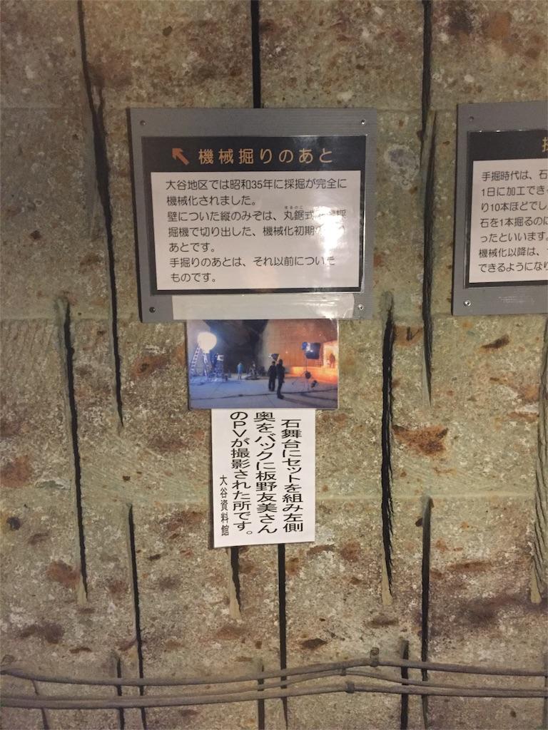 f:id:taketakeoda:20161010142618j:image