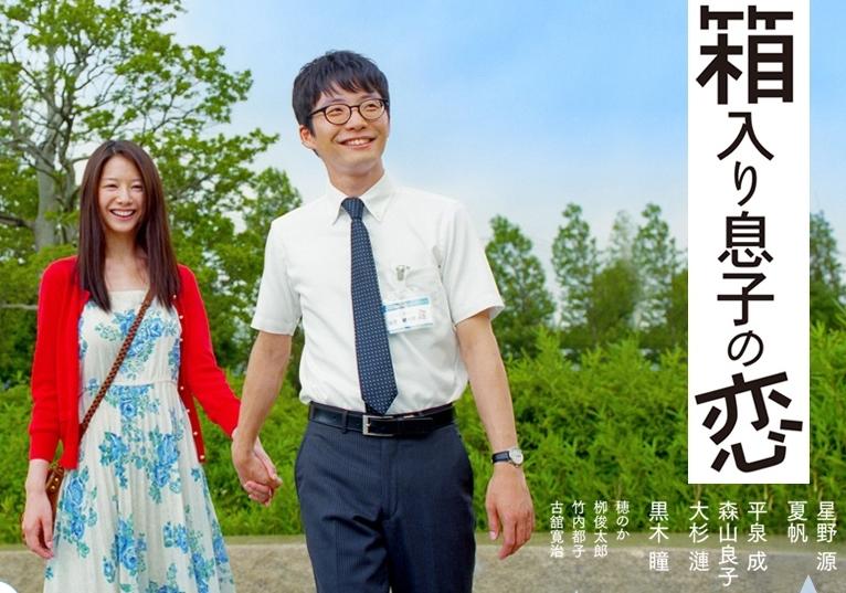 f:id:taketakeoda:20161022003149j:plain
