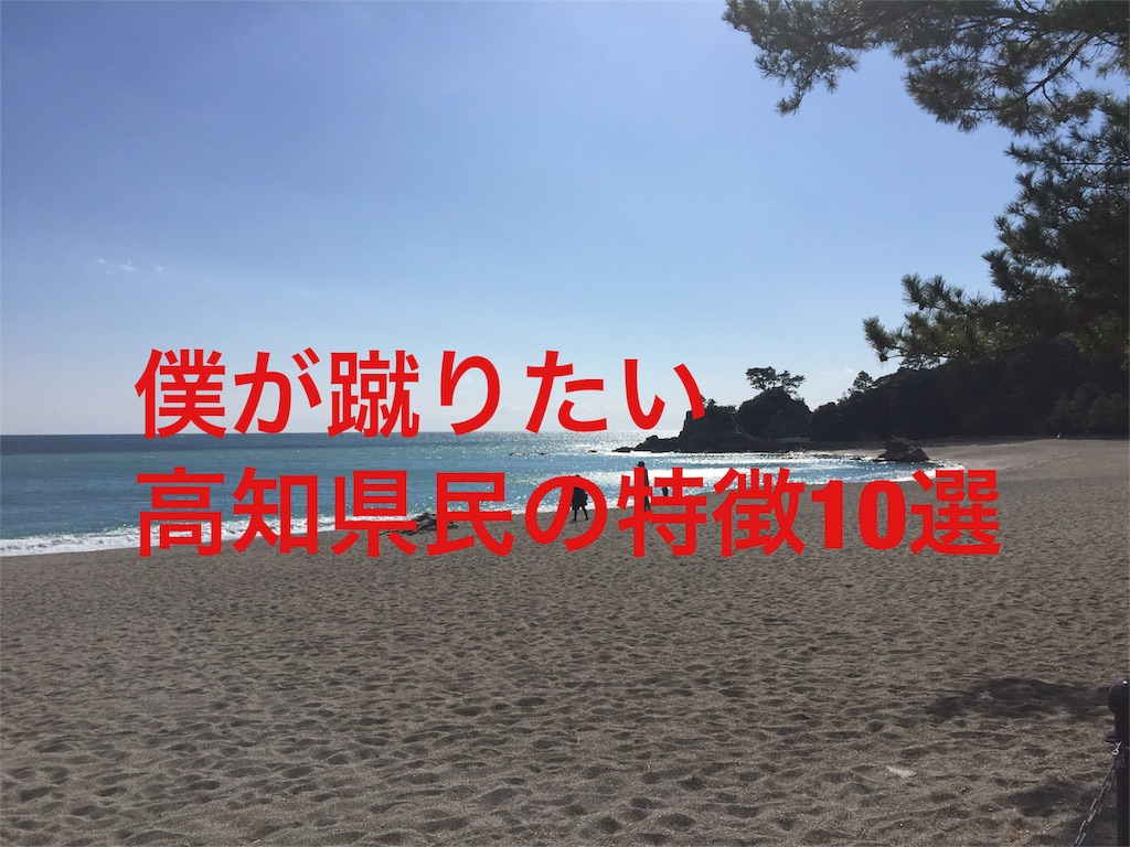 f:id:taketakeoda:20161024150232j:image