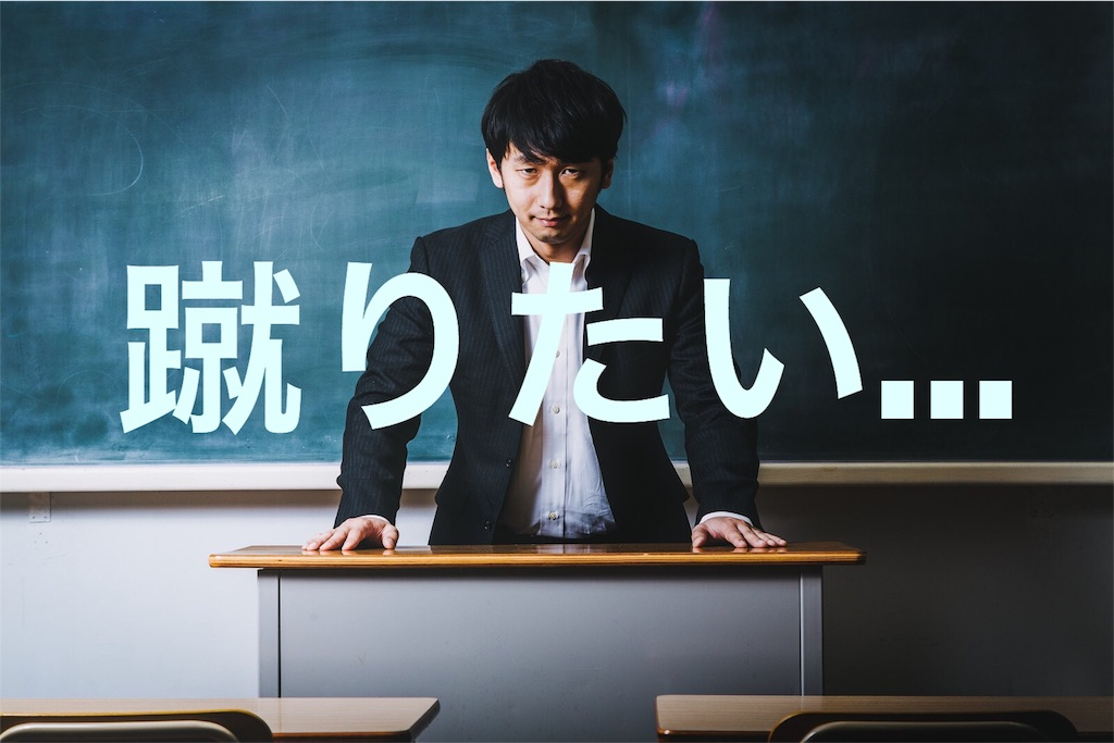 f:id:taketakeoda:20161103162006j:image