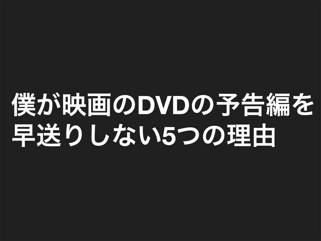 f:id:taketakeoda:20161211135513j:image