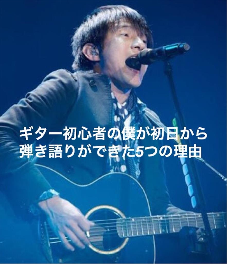 f:id:taketakeoda:20170209113540j:image