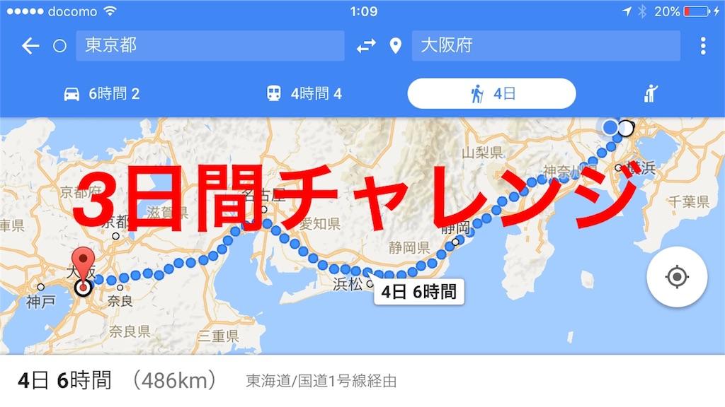 f:id:taketakeoda:20170215011058j:image