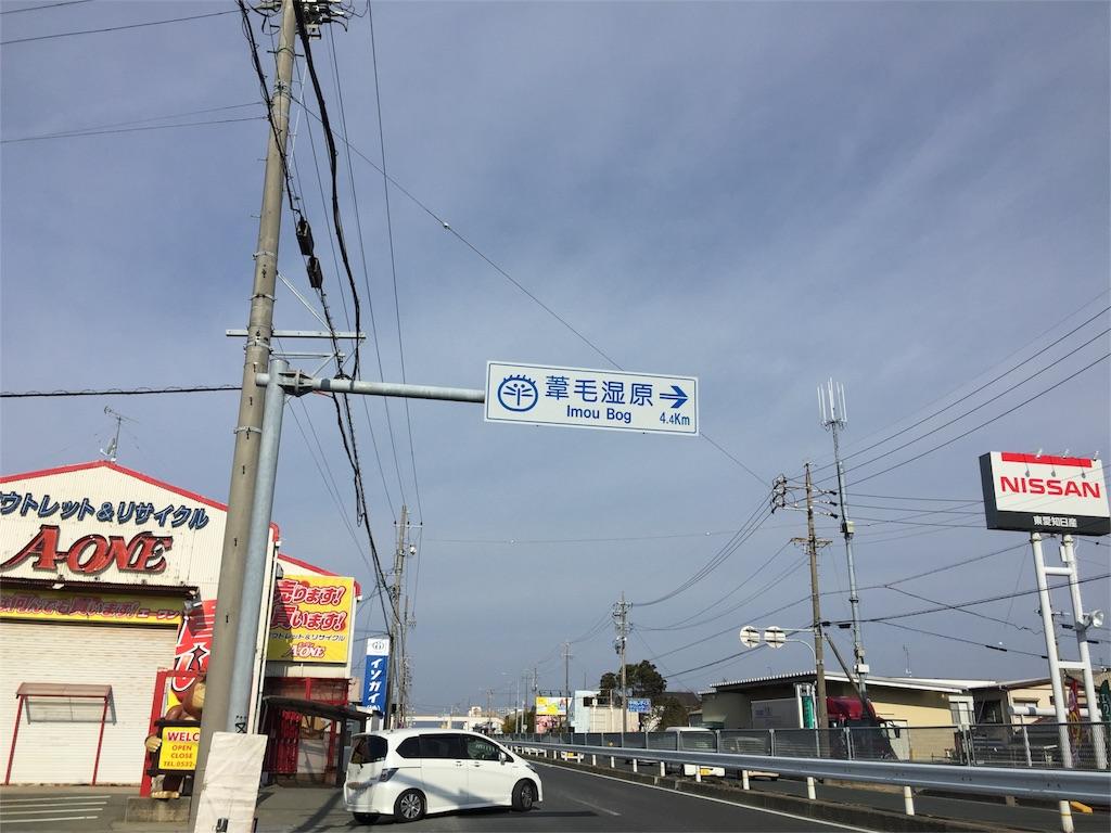 f:id:taketakeoda:20170319163748j:image