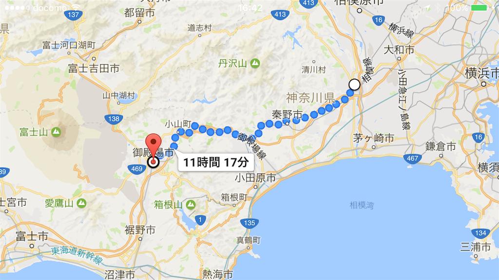 f:id:taketakeoda:20170319164433p:image