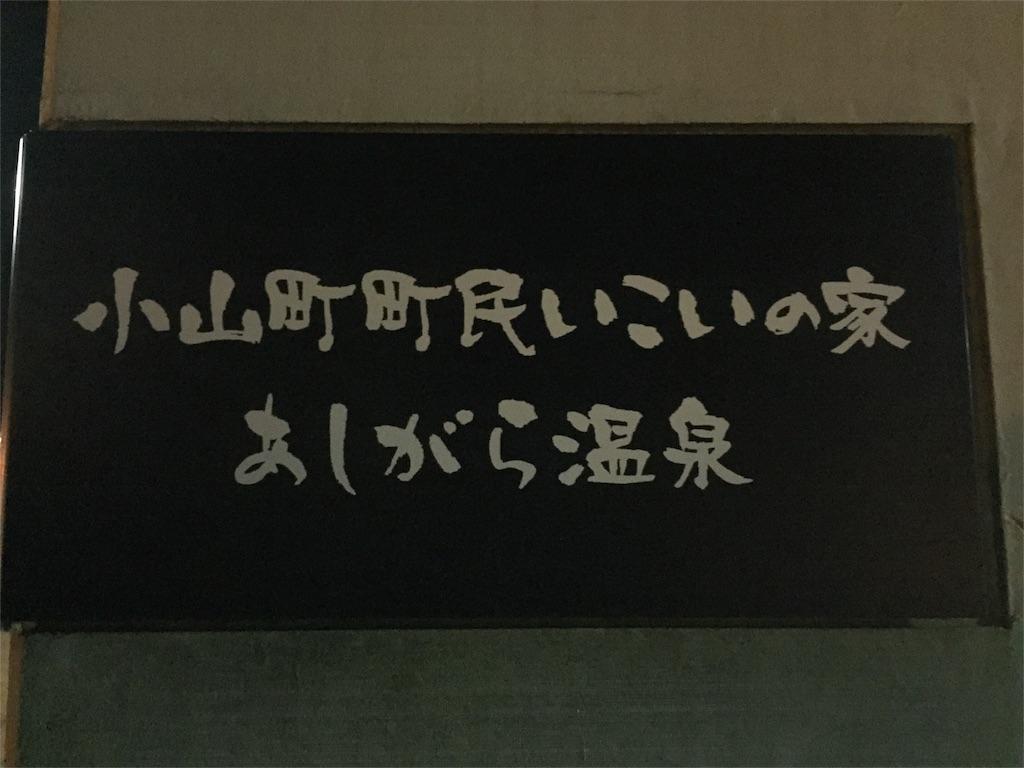 f:id:taketakeoda:20170319164803j:image