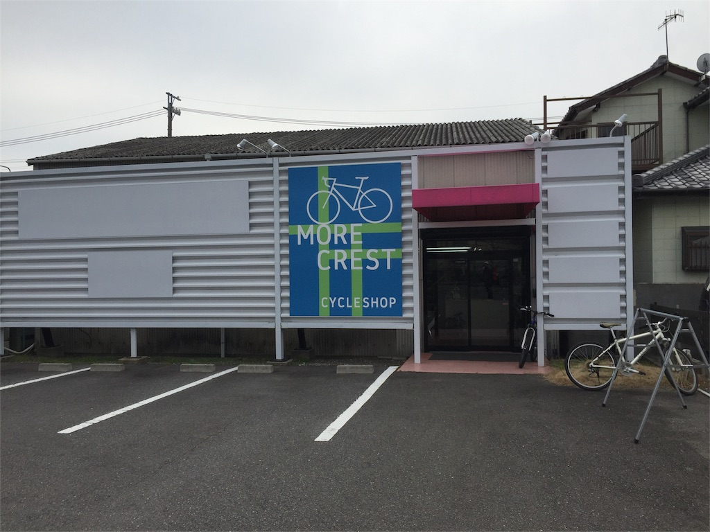 f:id:taketakeoda:20170319164857j:image