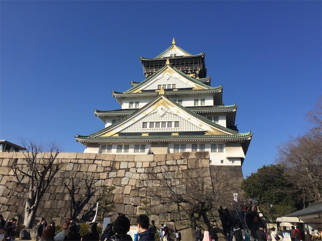 f:id:taketakeoda:20170319165127j:image