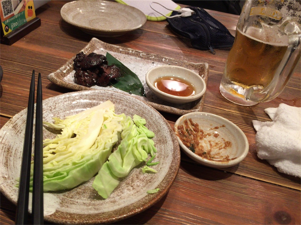 f:id:taketakeoda:20170319165257j:image