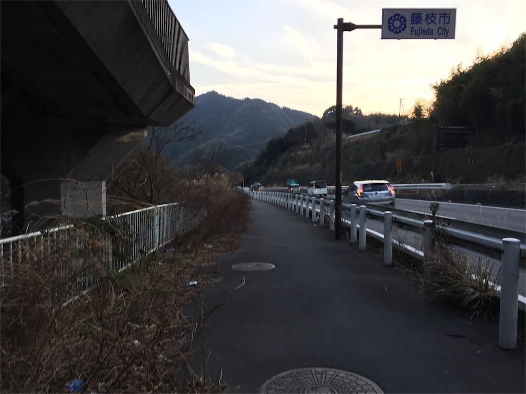 f:id:taketakeoda:20170319165711j:image