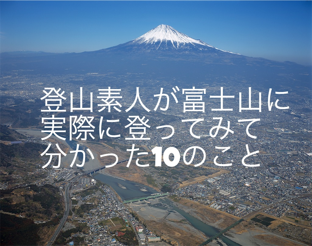 f:id:taketakeoda:20170812135153j:image