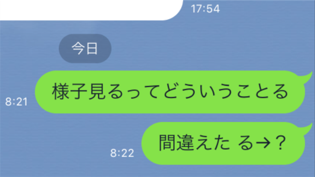 f:id:taketakeoda:20170815082434p:image