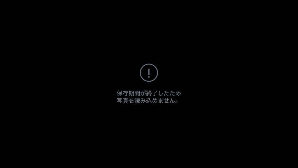 f:id:taketakeoda:20170815082605p:image
