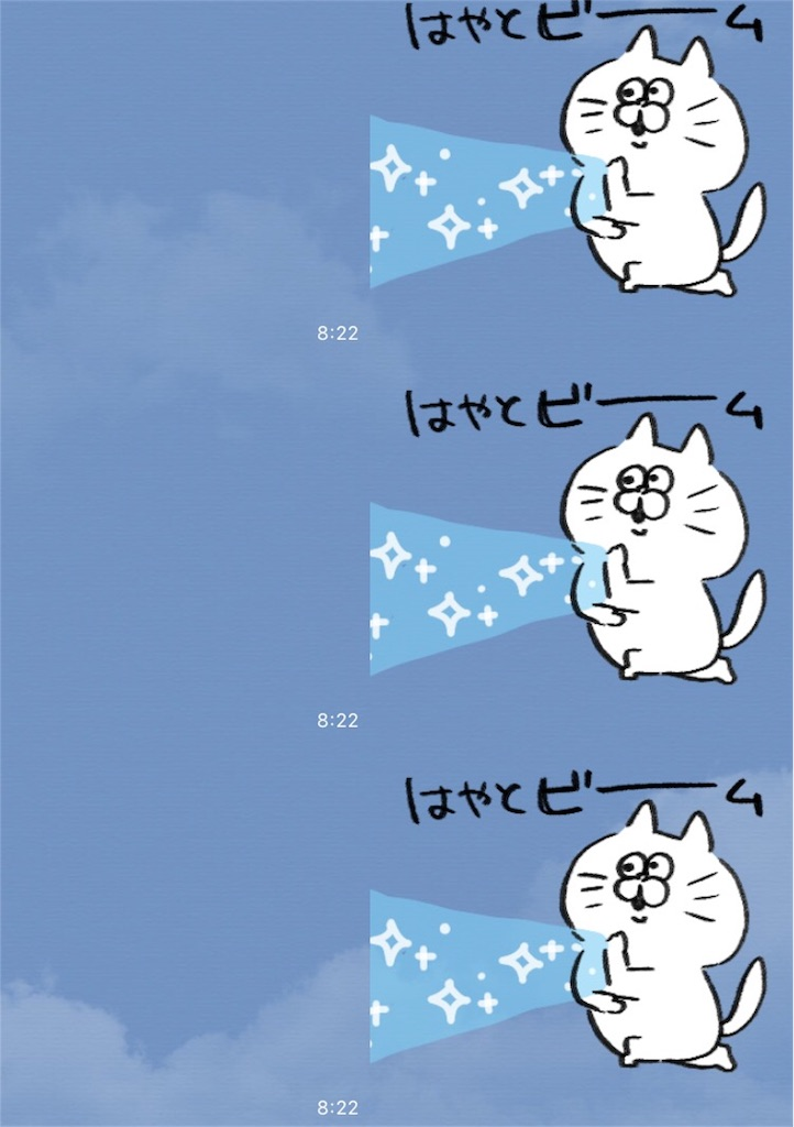 f:id:taketakeoda:20170815083048j:image