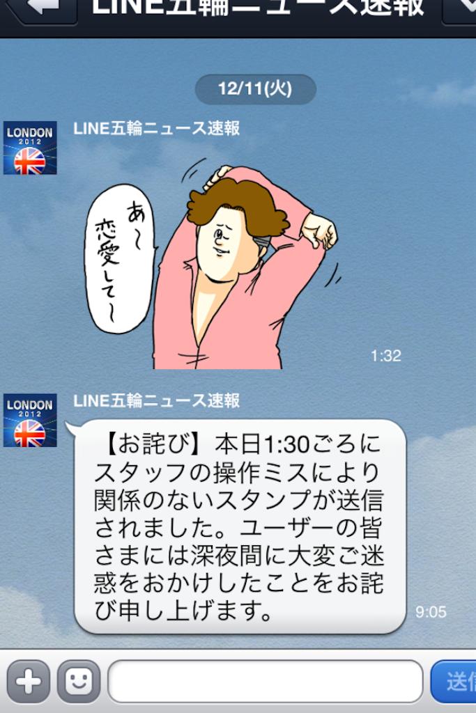 f:id:taketakeoda:20170815093423p:image