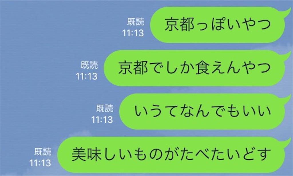 f:id:taketakeoda:20170815093532j:image