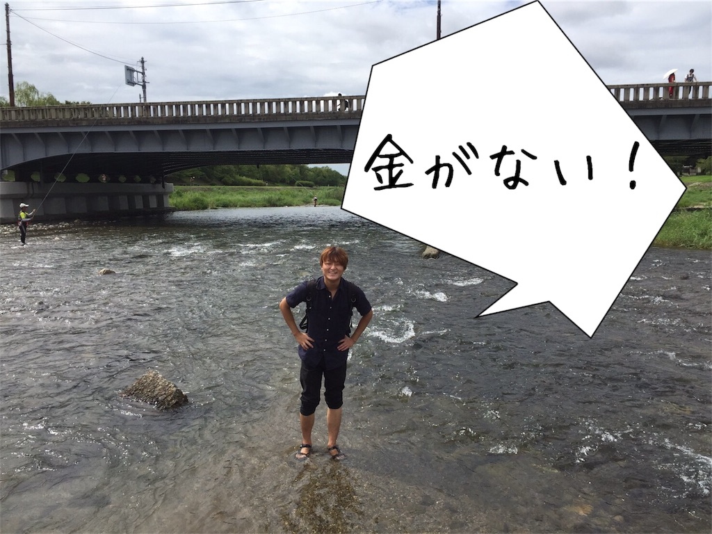 f:id:taketakeoda:20170818231619j:image