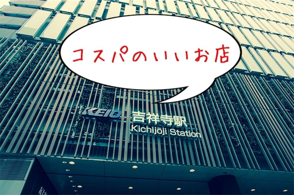 f:id:taketakeoda:20170820225023j:image