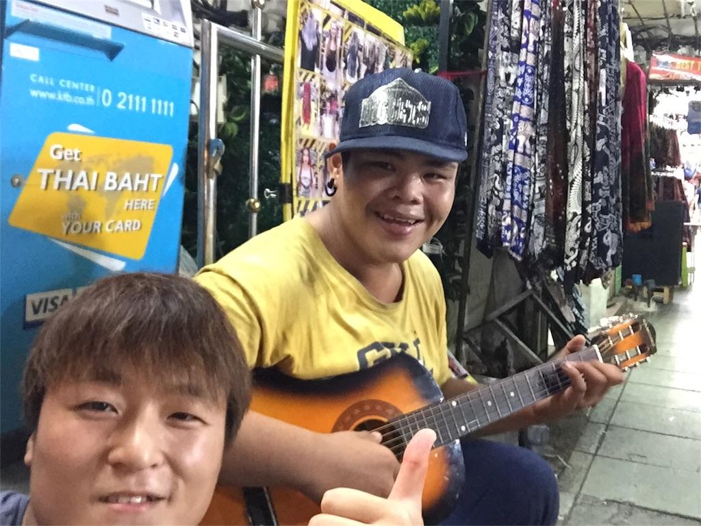 f:id:taketakeoda:20170903212230j:image