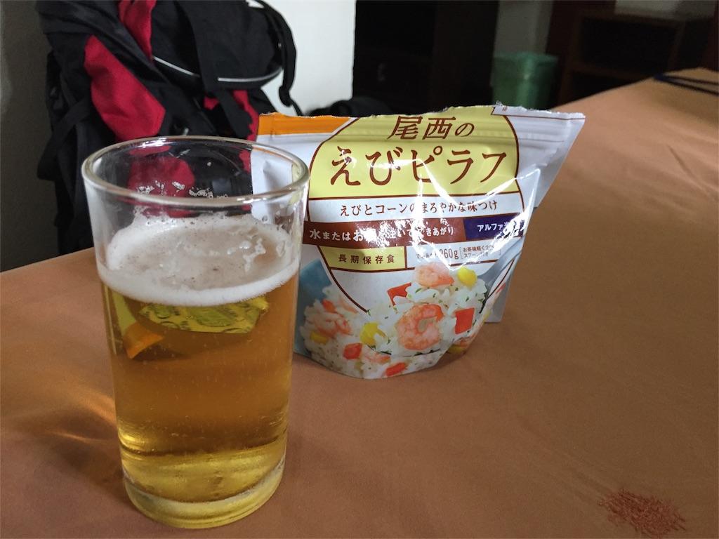 f:id:taketakeoda:20170904232548j:image