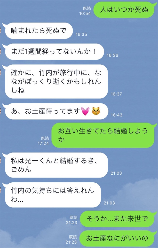 f:id:taketakeoda:20170906192732j:image