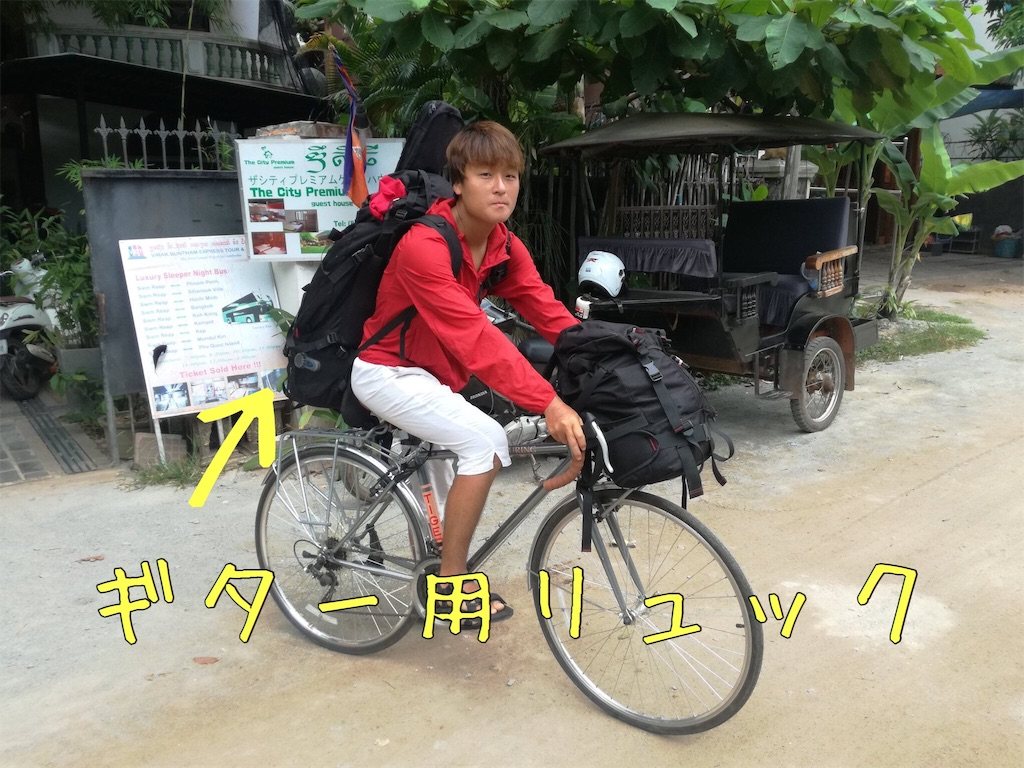 f:id:taketakeoda:20171003202836j:image