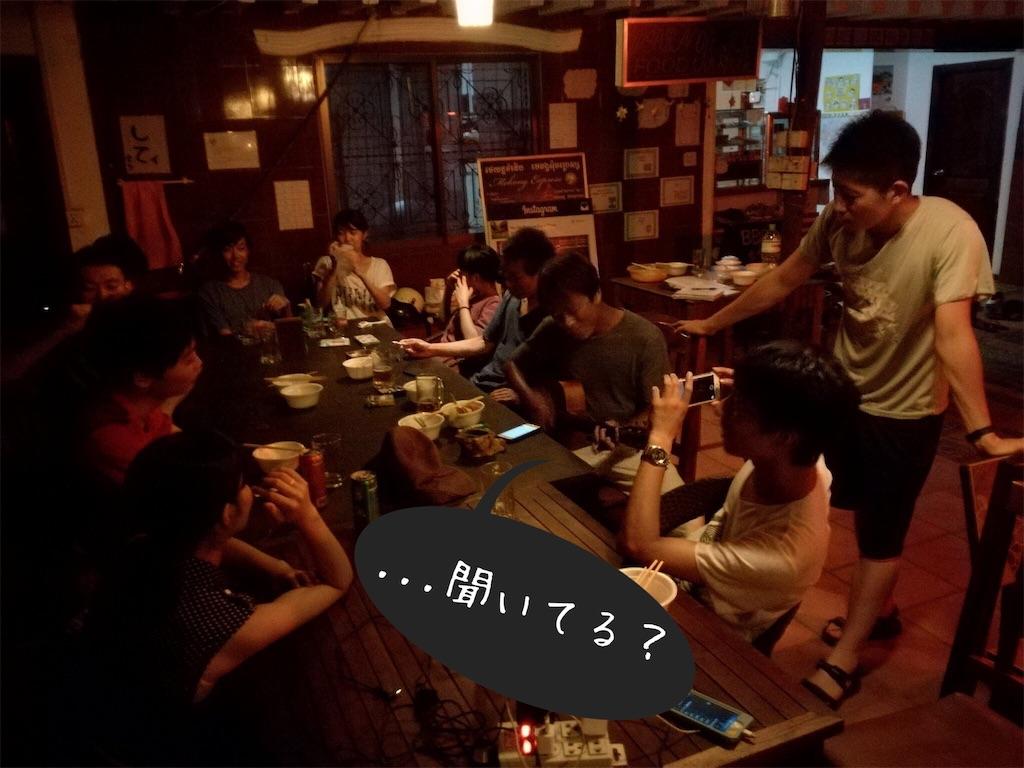 f:id:taketakeoda:20171003203052j:image