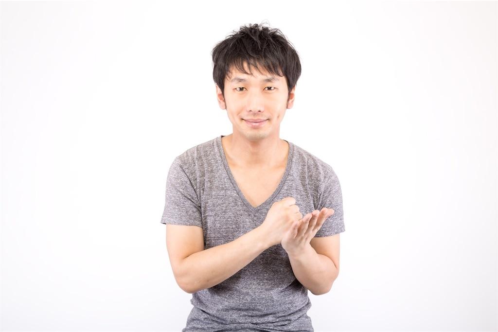 f:id:taketakeoda:20171027223824j:image