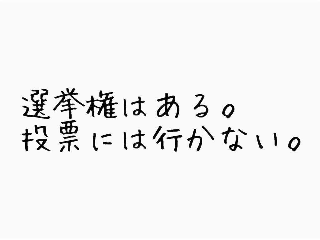f:id:taketakeoda:20171101000110p:image