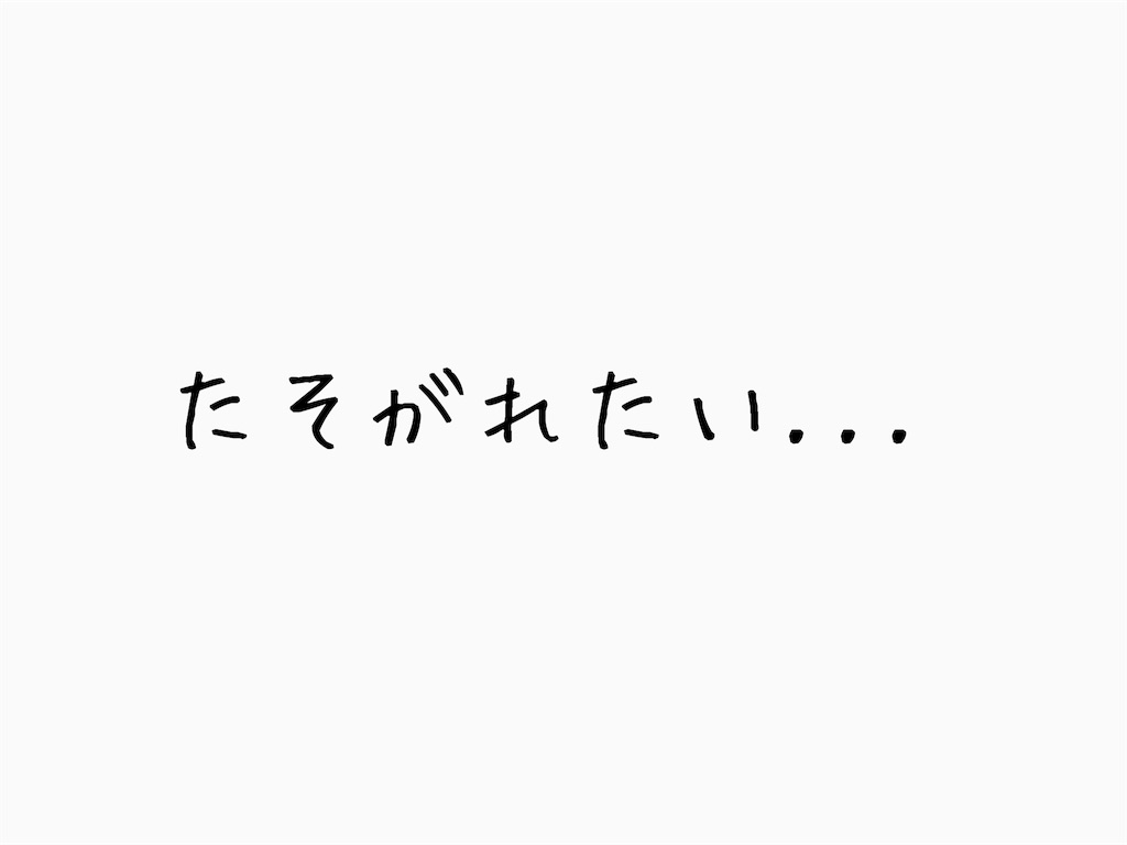 f:id:taketakeoda:20171101235306j:image