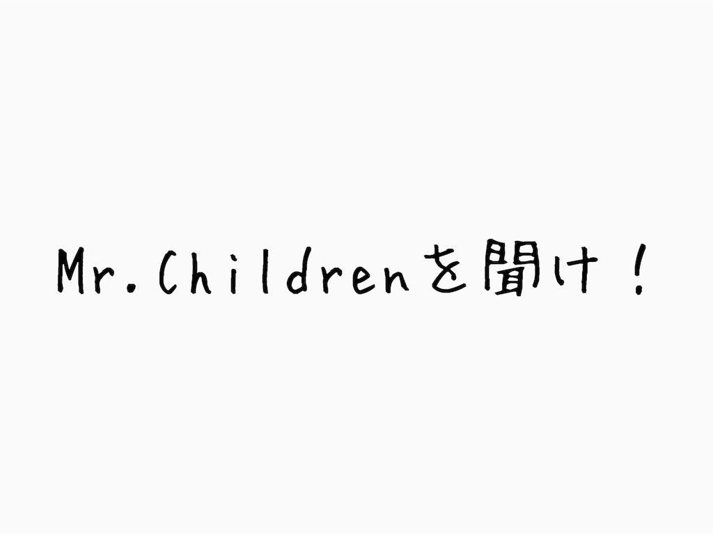 f:id:taketakeoda:20171104165245j:image
