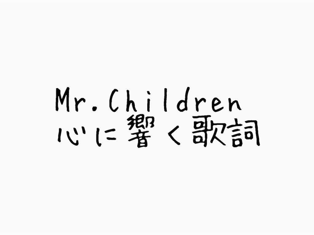 f:id:taketakeoda:20171105114417j:image