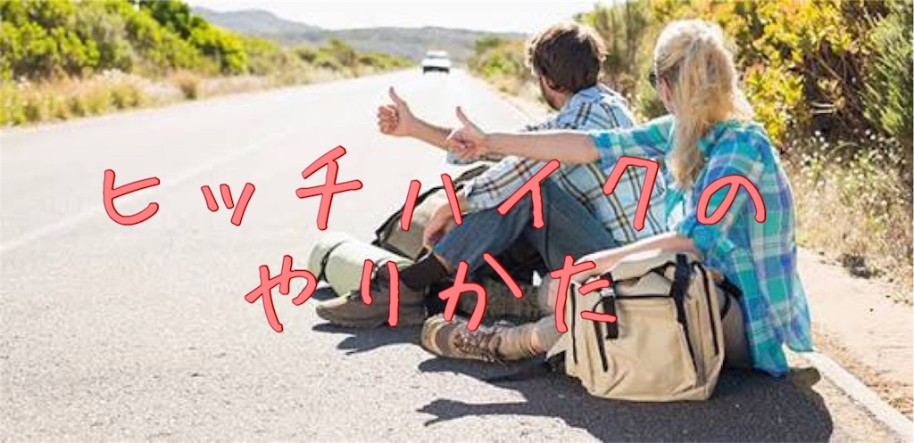 f:id:taketakeoda:20180103122142j:image