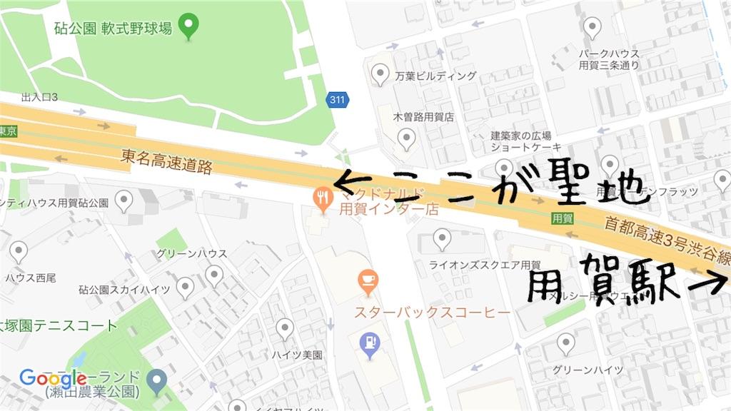 f:id:taketakeoda:20180103124256j:image