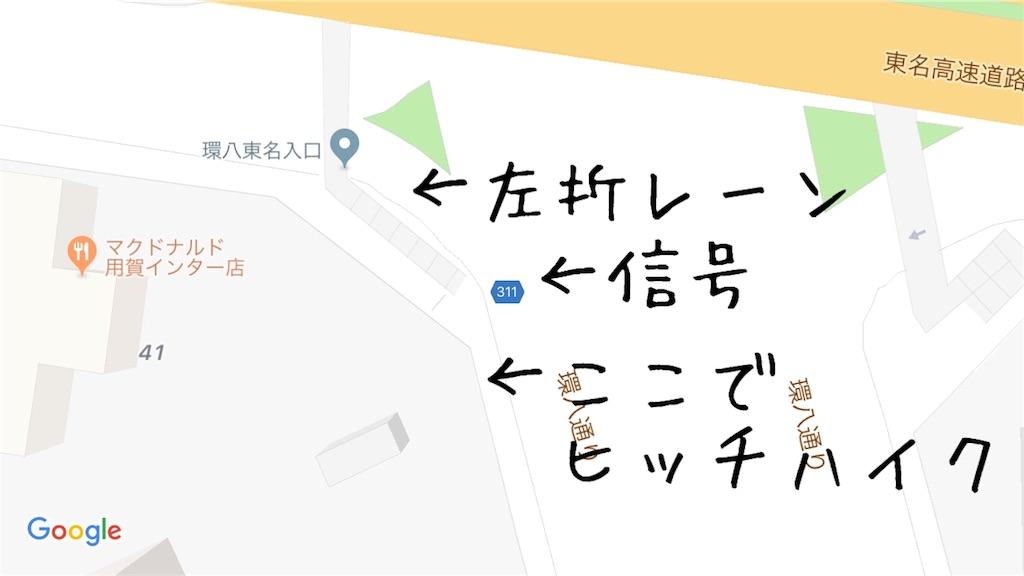 f:id:taketakeoda:20180103124323j:image