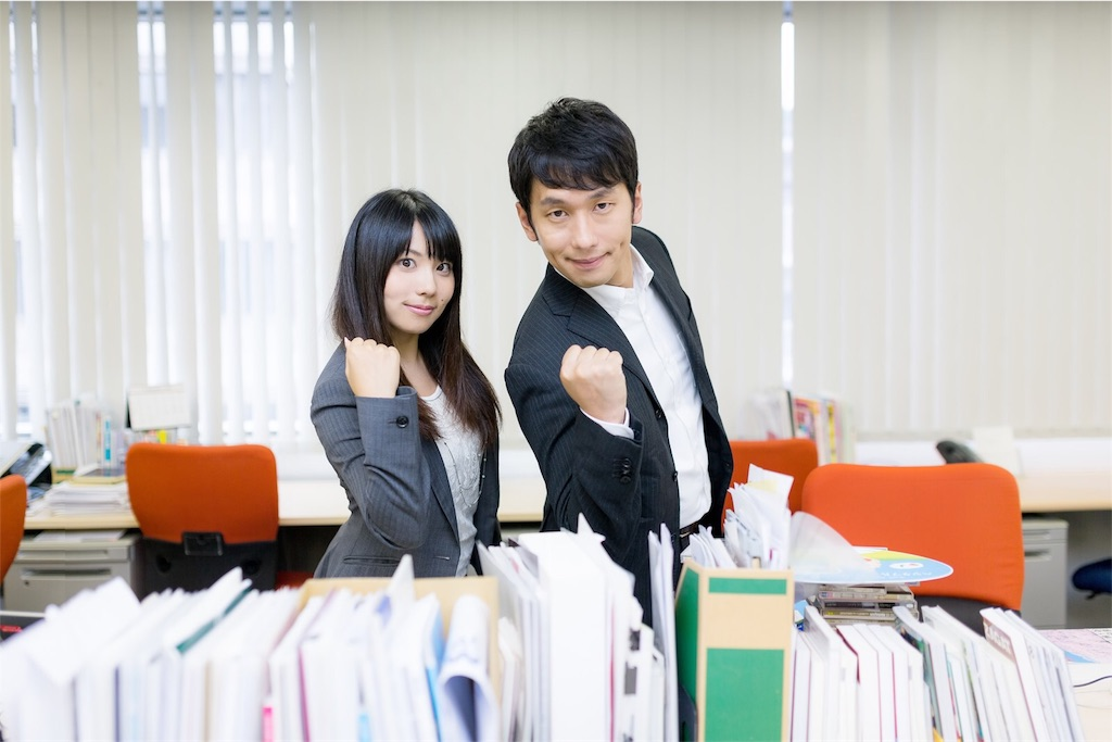 f:id:taketakeoda:20180304111110j:image