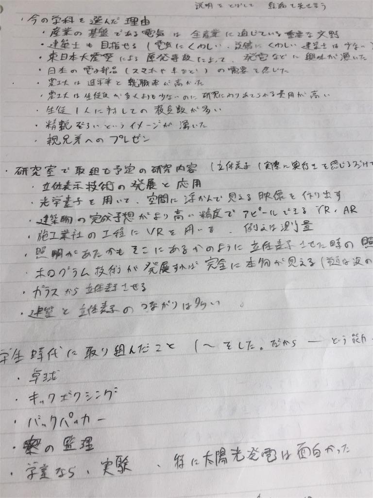 f:id:taketakeoda:20180304112200j:image