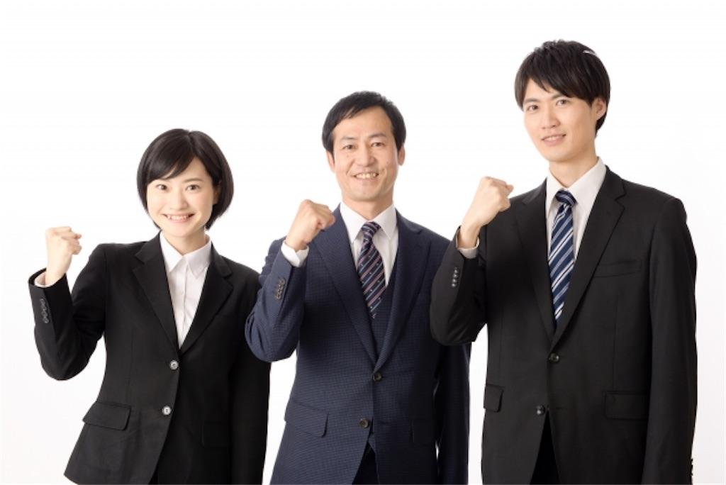 f:id:taketakeoda:20180620214156j:image