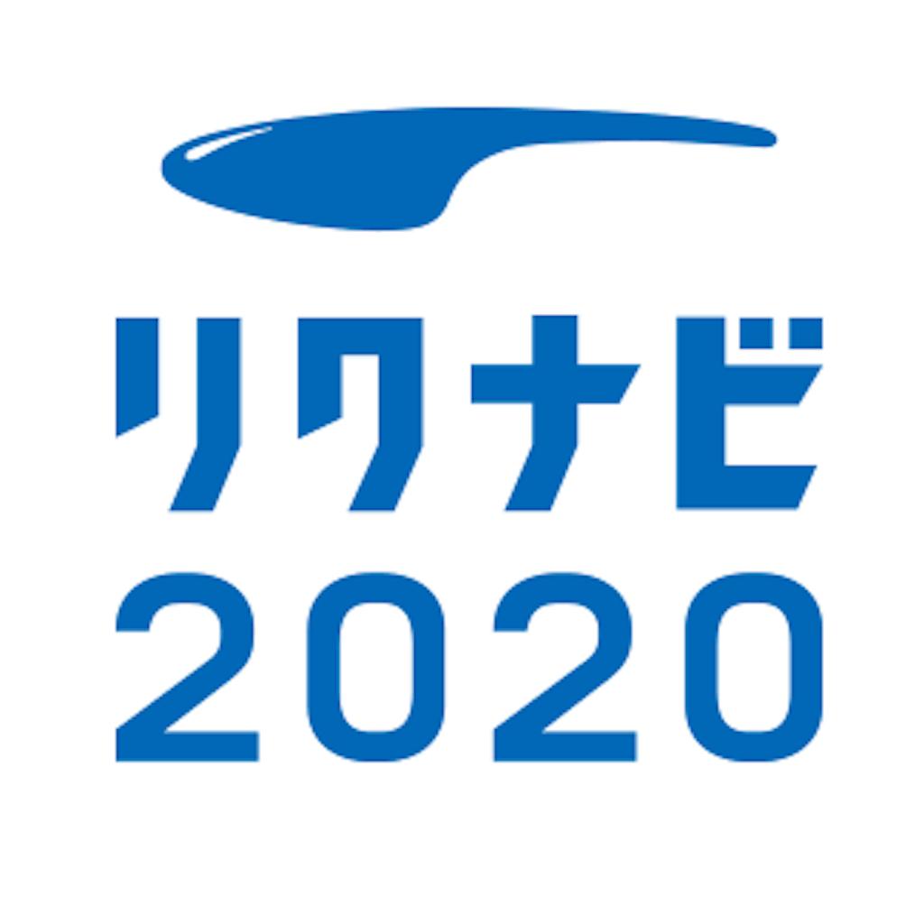 f:id:taketakeoda:20180620222616p:image