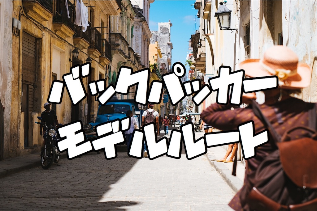 f:id:taketakeoda:20190330120506j:image
