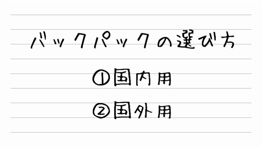 f:id:taketakeoda:20190330144524j:image