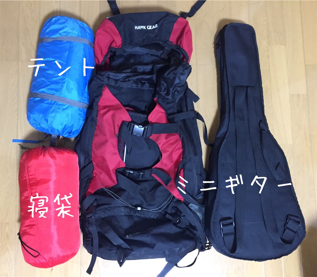 f:id:taketakeoda:20190331223627j:image