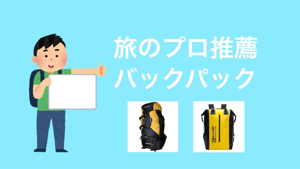 f:id:taketakeoda:20190331230352j:image