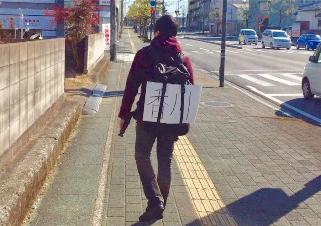f:id:taketakeoda:20190401000006j:image
